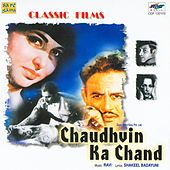 Chaudhvin Ka Chand by Various Artists