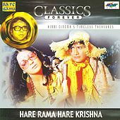 Hare Rama Hare Krishna by Various Artists