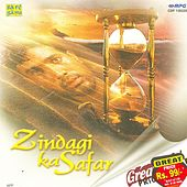 Zindagi Ka Safar by Various Artists