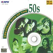 Greatest Hits Of The 50s  ( V. 3 ) by Various Artists
