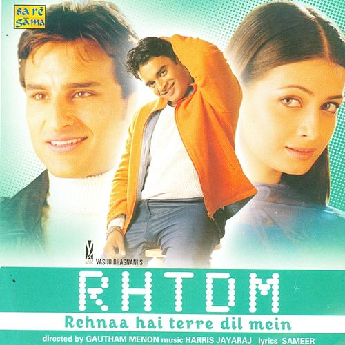 Rehna Hai Tere Dil Mein by Various Artists