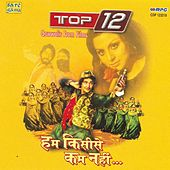 Top 12 - Qawwalis From Film by Various Artists