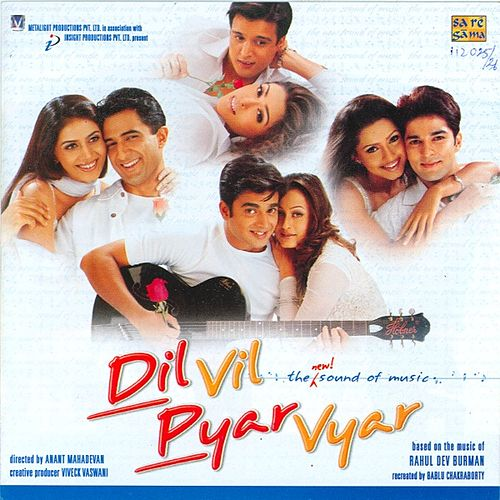 Dil Vil Pyar Vyar - Vol - 2 by Various Artists