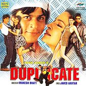 Duplicate by Various Artists