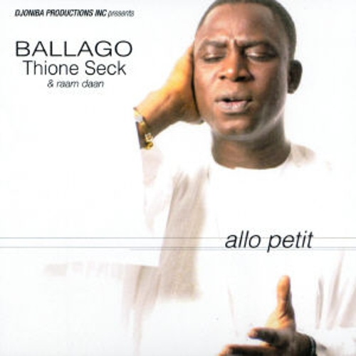Allo Petit by Thione Seck