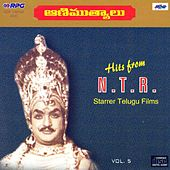 Ani Muthyalu - N. T. Rama Rao - Vol 5 by Various Artists
