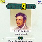 Gh - All Time Hits Kathal Mannan by Various Artists