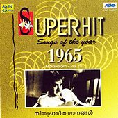 Superhit Songs Of The Year 1965 Vol - 10 by Various Artists