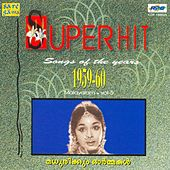 Super Hit Songs Of The Year 1959 60 Vol - 5 by Various Artists