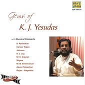 Jems Of Yesudas by Various Artists