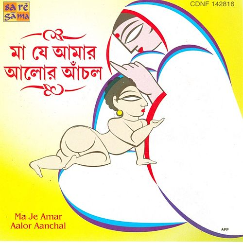 Ma Je Amar Aalor Aanchal by Various Artists
