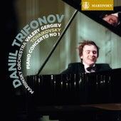 Tchaikovsky: Piano Concerto No. 1 by Daniil Trifonov