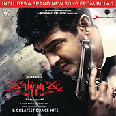 Billa 2 & Greatest Dance Hits by Various Artists