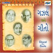 Ghazal Ane Geeto Gujarati by Various Artists