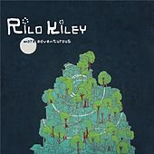It's A Hit by Rilo Kiley