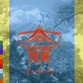 The Gate by Joji Hirota