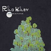More Adventurous by Rilo Kiley