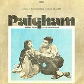 Paigham by Various Artists