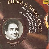 Bhoole Bisre Geet - Mohd. Rafi - Vol. 2 by Various Artists
