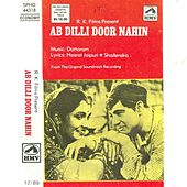 Ab Dilli Door Nahin by Various Artists