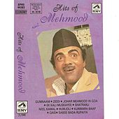 Hits of Mahmood by Various Artists