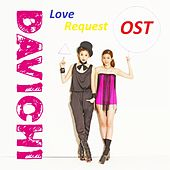 Love Request OST by Davichi