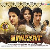 Riwayat by Various Artists