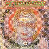 Shiva Technology by Evolution
