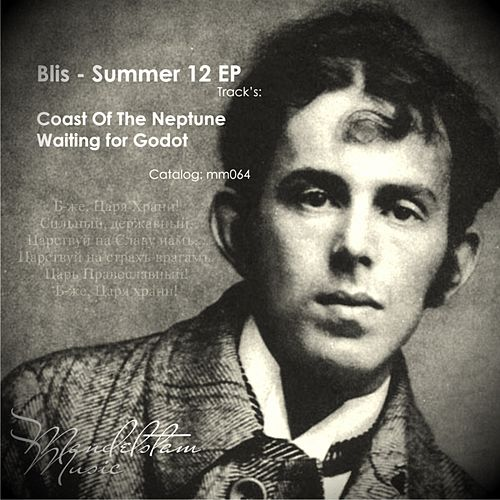 Summer 12 EP by Blis