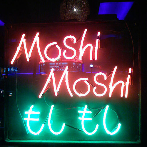 Moshi Moshi Electro Compilation 2 by Various Artists