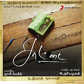 Saattai by Various Artists