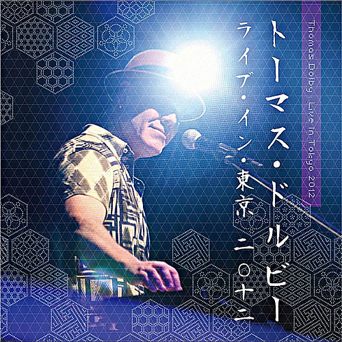 Live in Tokyo 2012 by Thomas Dolby