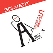 Apples & Synthesizers by Solvent