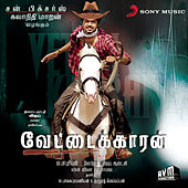 Vettaikaaran by Various Artists