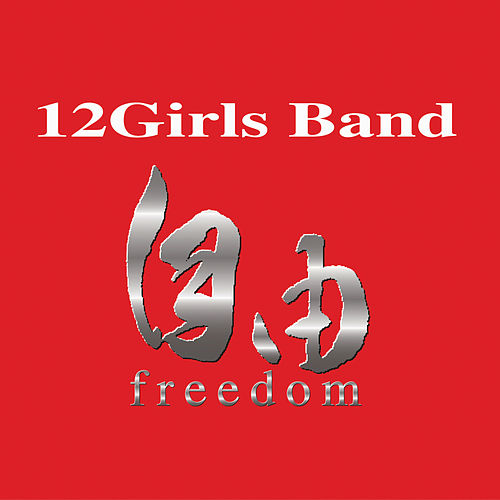 Freedom by 12 Girls Band