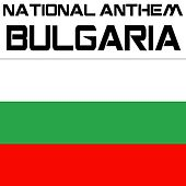 National Anthem Bulgaria (Mila Rodino) by Kpm National Anthems