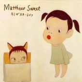 Kimi Ga Suki by Matthew Sweet