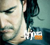 Solo - Digital Version by Ricardo Arjona