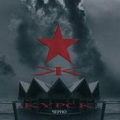 Cherno by Kypck