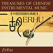 Treasures Of Chinese Instrumental Music: Erhu by Various Artists