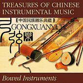 Treasures Of Chinese Instrumental Music: Bowed Instruments by Various Artists