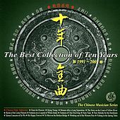 The Best Collection of Ten Years: 1991-2001 by Various Artists