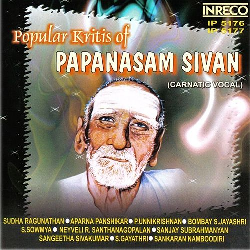 Papanasam Sivan Songs - Vol-1&2 by Various Artists