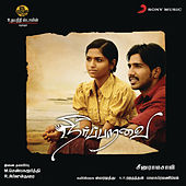 Neerparavai by Various Artists