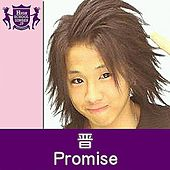 Promise by Shin