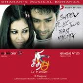 Siddu +2 First Attempt by Various Artists