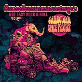 Not Easy Rock and Roll von The Cambodian Space Project