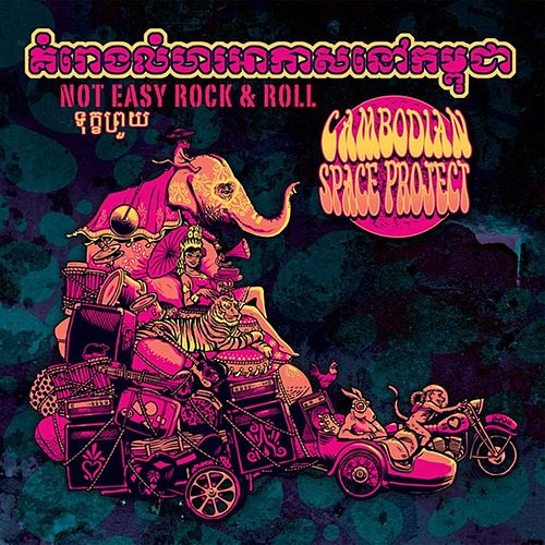Not Easy Rock and Roll by The Cambodian Space Project