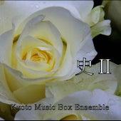 Korean TV Drama Music Box Fumi 2 by Kyoto Music Box Ensemble