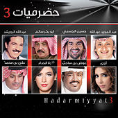 Hadramiyat 3 by Various Artists